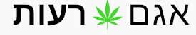 https://www.agam-reuth.org.il/wp-content/uploads/2021/02/logo.jpg